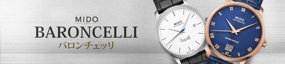 Baroncelli III