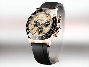 A Complete Guide to Rolex Daytona Prices