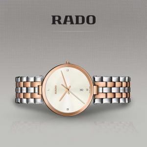 Rado Watches For Women