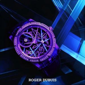Roger Dubuis: Where Passionate Design Meets Innovation