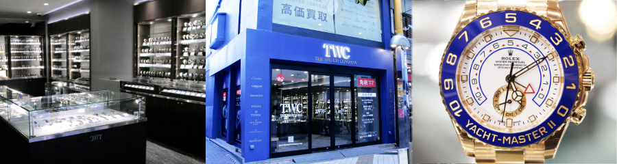The Watch Company - Certified Brand Watch Shop in Tokyo, Japan